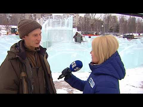 Смотреть Рубрика Утренний репортаж Строительство ледового городка онлайн
