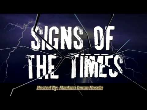 Signs Of Times [15] - Money The Salafi Methodology And Akhir Al-Zaman - Imran Hosein