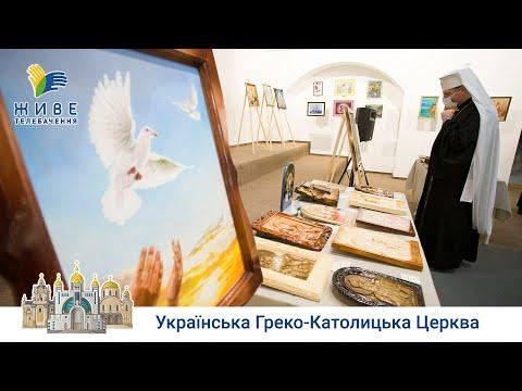 ЖИВЕ ТЕЛЕБАЧЕННЯ: У Києві відкрили виставку мистецьких творів, створених в'язнями