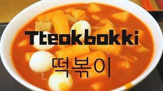 Tteokbokki (떡볶이): Spicy Rice Cakes (popular Korean Food) In Seoul, Korea