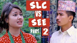 SLC VS SEE Part 2 | AAjkal Ko Love Ep- 41 | Jibesh | Riyasha | June 2018 | Colleges Nepal