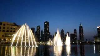 The Dubai Fountain | Bassbor Al Fourgakom