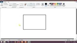 как пользоваться заливкой в Paint/How to use fill in Paint