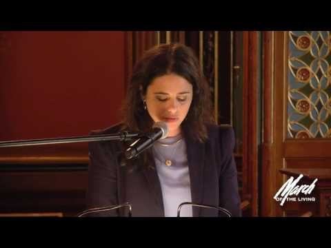 The Honourable Ayelet Shaked, Minister of Justice, Israel at the Nuremberg Symposium - May 4, 2016