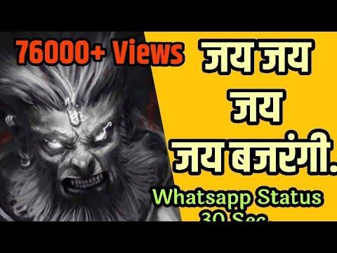 Jai bajrangi shankar mahadevan whatsapp video 30 sec status | jay bajrangi | jai bajarangi | hanuman