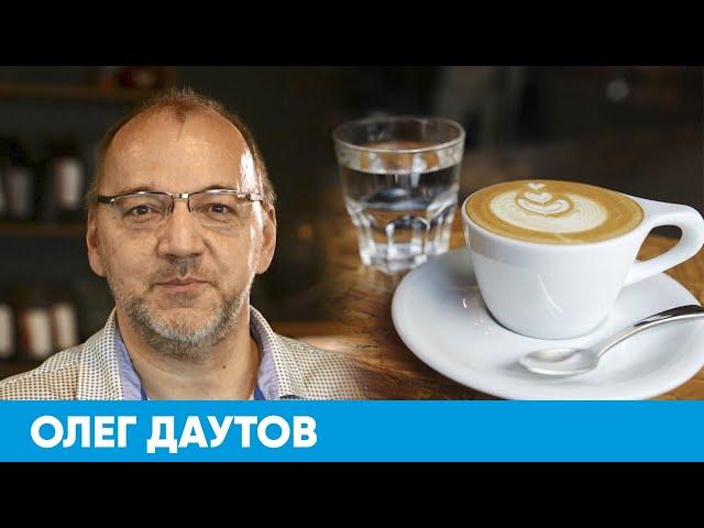 Короче, Омск | #167 - Зачем запивать кофе?