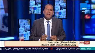 بالورقة والقلم - المستشار عدلي حسين يتبرأ من دعم الفريق أحمد شفيق