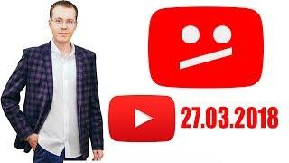 Прямой эфир про YouTube, проект