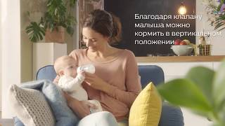 Бутылочка Philips Avent  Anti-colic клапаном AirFree™