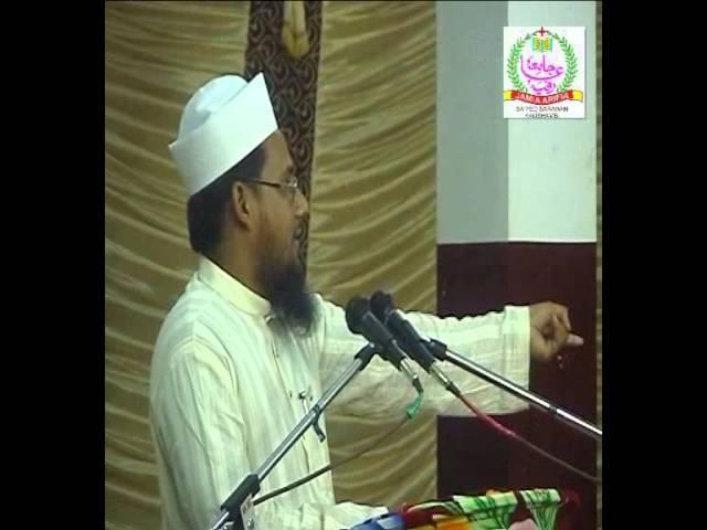 Insaan Ki Takhleeq Aur Uska Maqsad (an Inspirational speech!)