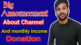 Indian reaction 1m family Big Announcement about Channel | Monthly Income and Donation