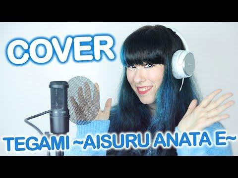 TEGAMI ~AISURU ANATA E~ (COVER)
