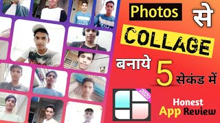 Collage maker photo editor | Collage maker app | Collage maker app for 100 photos | collage maker screenshot 2