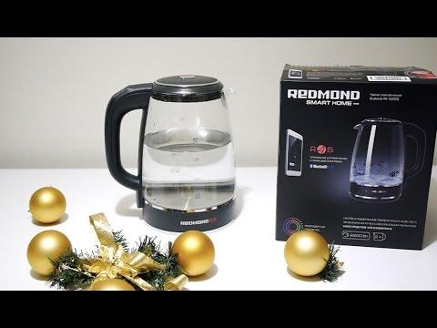 Чайник REDMOND SkyKettle M170S #ready4sky - YouTube