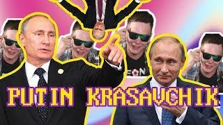 ГНОЙНЫЙ - КРАСАВЧИК (feat. Дудь)