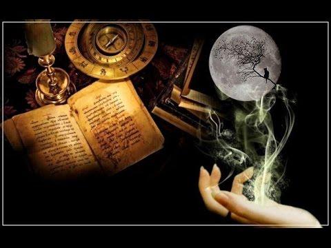 Магия - тайны воздействия. Что такое магия?