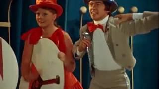 "Отползай, отползай! Эпизод из фильма ""Карнавал"". Ирина Муравьева, Александр Ильчинин."