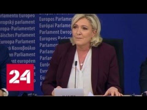 Европейские правые создали