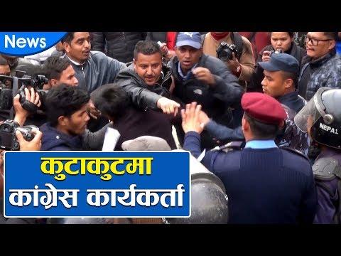 कुटाकुटमा कांग्रेस कार्यकर्ता । Nepali Congress