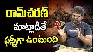 Sukumar Comments About Ramcharan Preparation For Chittibabu Character || Rangasthalam || NTV