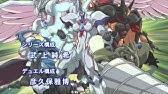Yu-Gi-Oh! GX Japanese Opening Theme Season 3, Version 2 - TEARDROP by BOWL