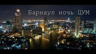 видео Авто на свадьбу Барнаул: заказать машину на свадьбу Барнаул