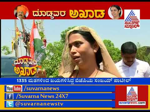 DODDAVARA AKHADA | Belagavi District | Part 1 ಕಾಂಗ್ರೆಸ್ ಲಕ್ಷೀ ಹೆಬ್ಬಾಳ್ಳರ್ V/S ಬಿಜೆಪಿ ಸಂಜಯ್ ಪಾಟೀಲ್
