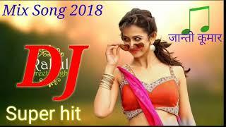 Hindi DJ song Silsile mulakato ke new song DJ 2018