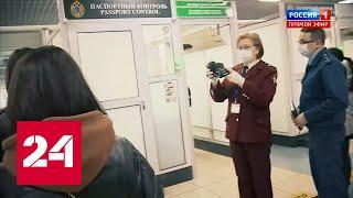 температура на границе: Благовещенск китайским вирусом не запугаешь. 60 минут от 28.01.20