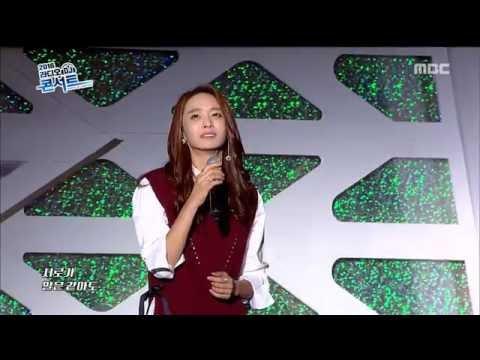 [2016 DMC Festival] Park Jung-ah & Ji Suk-jin - Farewell Story, 박정아 & 지석진 - 이별 이야기 20161010