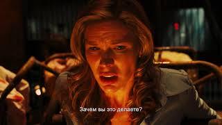 пИЛА 6 (с субтитрами) - Trailer