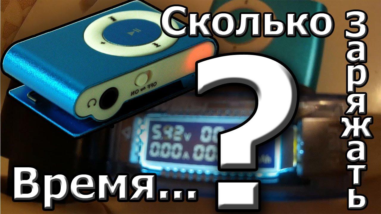 Плата MP3 Плеер Схема - YouTube