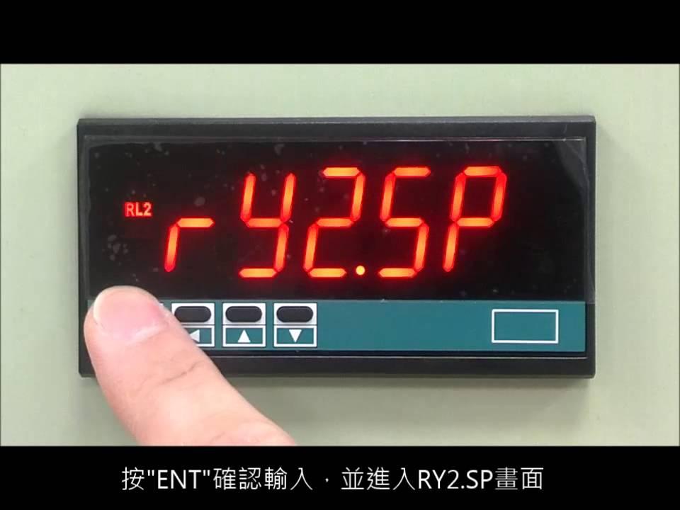 ADTEK 銓盛電子 CS2 系列繼電器動作模式說明與操作 - YouTube