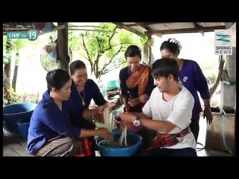 ลาวเวียง  Lao people in Thailand