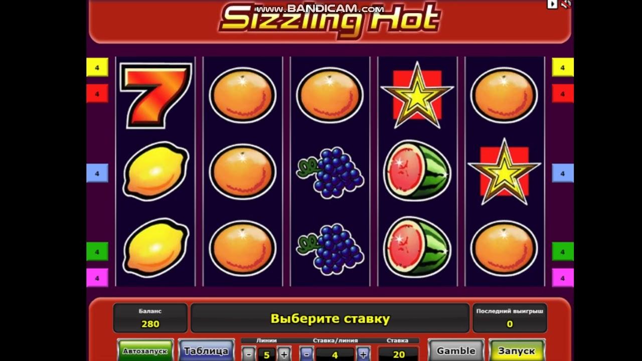 Лотерея победа игровые автоматы