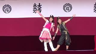石田三成祭2018 2018.11.4(日) 滋賀県長浜市石田町にて 戦国ダンスユニ...
