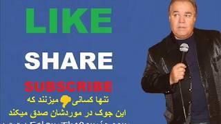 ESLAM's خَنـدیشه - Suspicious مظنون