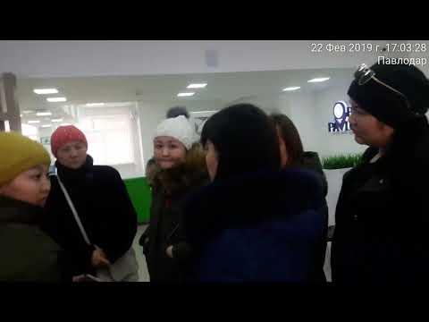 ВИДЕООБРАЩЕНИЕ мамы Павлодара в Акимате заявления Кривенко 25 . Динара, Кумпекеев Ануар аким
