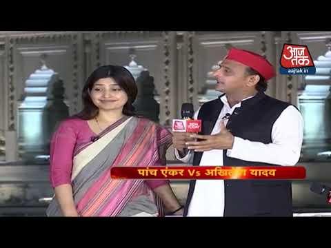 राहुल या मोदी, कौन है अखिलेश यादव का दुश्मन नंबर 1?   Akhilesh Yadav Exclusive Interview