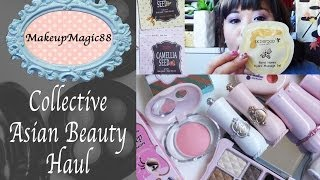 ♥ Collective Asian Beauty Haul | Lots of Etude House ♥