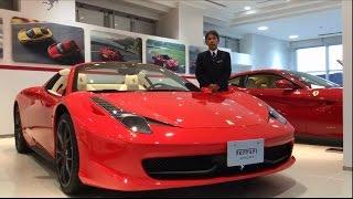 こちらの動画では静岡県初のフェラーリ オフィシャル サービスセンター ...