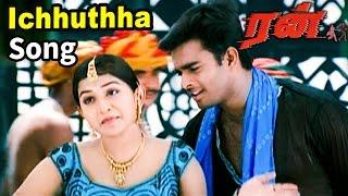 Run | Run Songs | Tamil Movie Video Songs | Ichhuthha Ichuthha Song | RUN Movie | R.Madhavan Movies