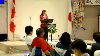 Irulanne - Hatsukoi (Hanako Oku cover) - Japanese Karaoke Party in Calgary