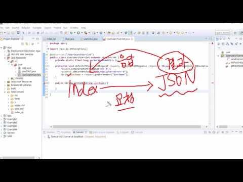 JSP에서 Ajax와 JSON 활용하기 강좌 4강 - JSON을 활용해 서블릿 구현하기 (JSP Ajax JSON Tutorial #4)