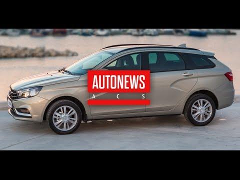 АвтоВАЗ представил Lada Vesta SW и Lada Vesta SW Cross