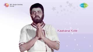 Kakana Kote | Kari Haidanemboru song