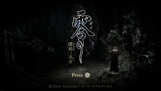 [ Fatal Frame 5 ] Replaying  just for fun (stream)