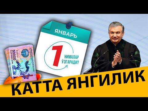 Ўзбекистонда 1-ЯНВАРДАН Нималар ўзгаради?