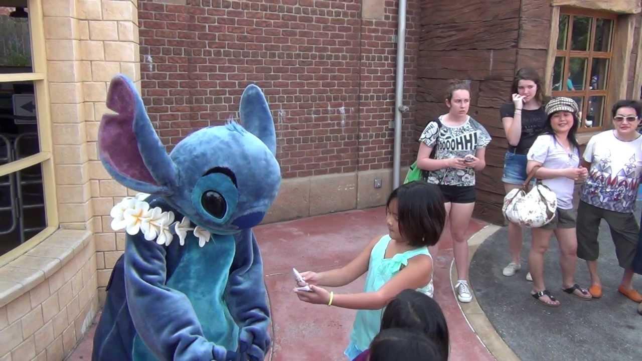 Disneyland paris disney characters meet greet stitch 16 july disneyland paris disney characters meet greet stitch 16 july 2013 youtube m4hsunfo