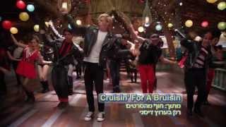 Teen Beach Movie | Cruisin' For A Bruisin | חוף מהסרטים